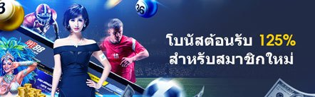 mm8bet m88 promotion (1)
