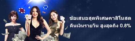 mm8bet m88 promotion (16)